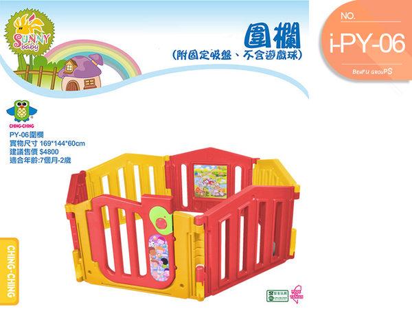 【本富地墊專家】台灣製│兒童遊戲有門安全圍欄(PY-06)-附門+遊戲片(6片裝)-符合ST,CE認證