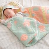 初生嬰兒抱被產房包巾新生兒包被春秋純棉紗布夏季薄款寶寶包裹被 幸福第一站