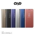 【愛瘋潮】QinD MIUI 小米 Max 3 透視皮套 鏡面電鍍殼