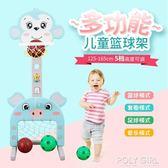 籃球架 兒童籃球架 室內外寶寶可升降幼兒園家用投籃框1-2歲男孩球類玩具 ATF polygirl