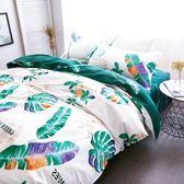 店慶優惠-學生宿舍單人三件套床單被套1.8m床可愛1.5米床上用品床笠四件套【好康八九折】