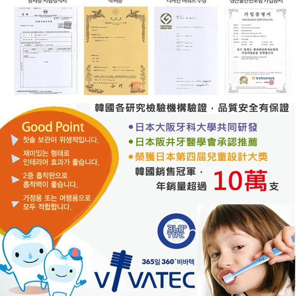 日本 VIVATEC Lux360 幼童牙刷 (3入) 360度牙刷 (step1/step2) 嬰兒牙刷 0452