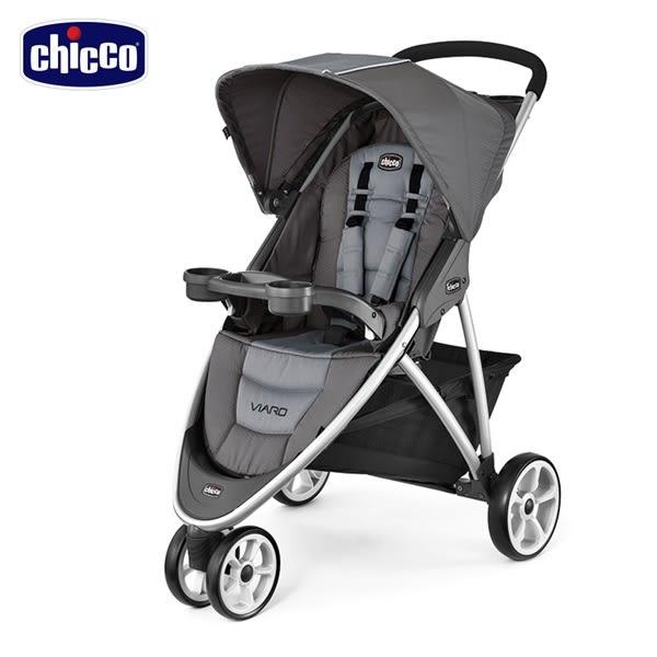 【好禮買就送】chicco-Viaro運動版三輪推車-太空灰