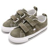 Converse One Star 2V 綠 白 魔鬼氈 一星 童鞋 小童鞋 帆布鞋【PUMP306】 761997C