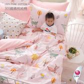 標準雙人床包冬夏兩用被套四件組【 DR920 小森林 粉 】100% 300織精梳純棉 OLIVIA