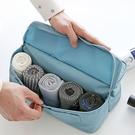 商務出差出國行李袋 男士旅行收納用品 內衣內褲衣物襪子收納包 整理袋盒箱 橙子精品