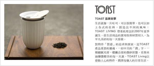 TOAST FREEZIN餐具組
