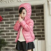 萬聖節狂歡   2018輕薄羽絨服兒童中大童寶寶外套男童女童短款連帽羽絨服冬裝  mandyc衣間