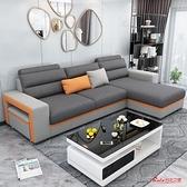 L型沙發 布藝沙發 客廳 整裝小戶型貴妃組合三人位乳膠簡約現代免洗科技布T