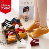 襪子女純棉短襪淺口韓國可愛夏季低筒薄款防滑船襪 十雙裝「夢娜麗莎精品館」