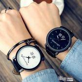 情侶手錶一對1314防水皮帶韓版早安晚安時尚潮流復古簡約學生男女 道禾生活館