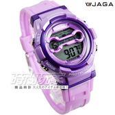 JAGA 捷卡 游泳休閒多功能 夜間冷光照明 運動電子錶 女錶 學生錶 M1126-J(紫)