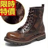 馬丁靴-真皮革舒適熱賣英倫風男中筒靴8款63ac8【巴黎精品】