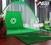 室內高爾夫球練習網 Golf 打擊籠