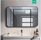 春節特價 北歐鐵藝浴室鏡子掛牆衛生間鏡子洗漱臺壁掛圓角方鏡化妝鏡衛浴鏡
