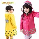 韓版雨衣時尚可愛卡通男女兒童寶寶雨披小童輕便透氣環保雨衣童 小山好物