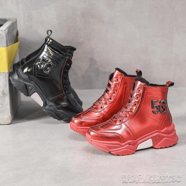 秋季新款女鞋英倫風漆皮厚底短靴鬆糕ins網紅馬丁靴潮凱斯盾