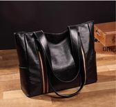 手提包 大包包女新款潮韓版百搭簡約大容量托特包單肩手提包真皮女包