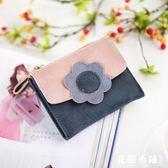 可愛薄款短款錢包女時尚撞色百搭學生拉鏈簡約錢夾零錢包