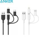 又敗家Anker傳輸充電線PowerLine II三合一90公分Micro USB-C+Lightning數據線蘋果安卓