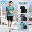 運動套裝男夏季速干衣短袖T恤寬鬆跑步裝備籃球訓練冰絲健身衣服 3C優購