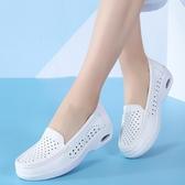 護士鞋氣墊護士鞋秋季女舒適防滑白色坡跟平底真皮透氣防臭軟底時尚新品