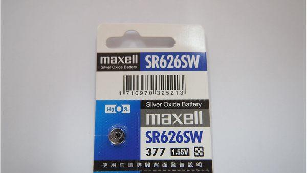 全館免運費【電池天地】MAXELL日本製 手錶電池 鈕扣電池  M377 SR626SW  一顆