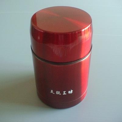 天瓶工坊#304不銹鋼真空斷熱悶燒罐(500ml-亮紅色)/保溫保冷瓶