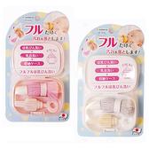 日本 sanko 攜帶式魔法奶瓶刷組 (粉色/灰色) 日本製 5251