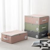 衣物收納箱衣櫃衣服收納盒布藝大容量帶蓋儲物箱【左岸男裝】