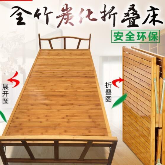 碳化折疊竹蓆床tw