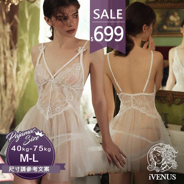 睡衣-幻夢芭蕾-法式歐美薄蕾絲腰身顯瘦蕾絲紗裙性感睡裙M/L 玩美維納斯 平價睡衣