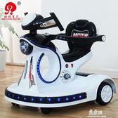 室內外兒童電動車寶寶遙控玩具電動童車可坐人雙驅四輪碰碰車igo     易家樂