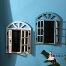 壁掛假窗戶 小黑板假窗戶仿真牆壁臥室兒童房餐廳牆面裝飾品創意掛件掛飾壁掛T