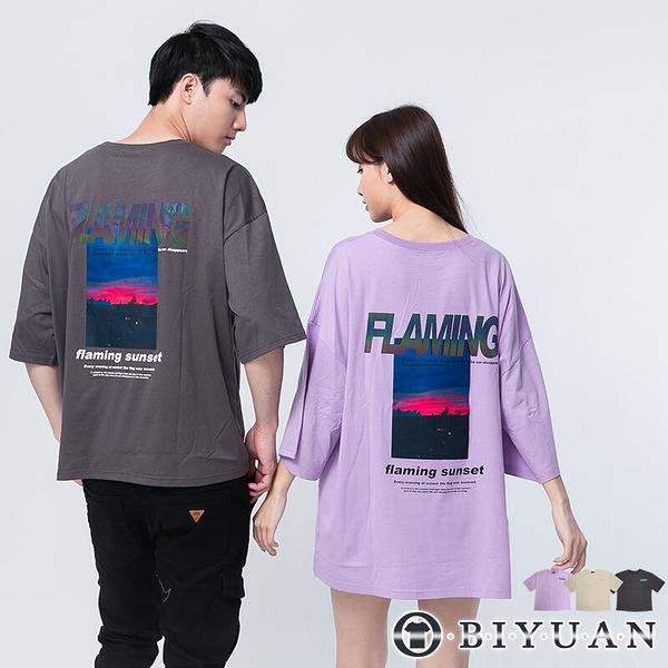 【OBIYUAN】短袖t恤 寬鬆 情侶裝 FLAMING 反光 落肩 上衣 共3色【X69187】