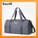 健身包隨身包大包小包乾溼分離游泳包素色百搭萬用包搬家包-淺灰/灰/粉/黑【AAA4678】預購