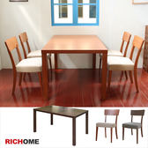 【RICHOME】艾達希實木餐桌椅組-1桌4椅-2色櫻桃色