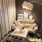 沙發 出租房臥室房間雙人沙發小戶型客廳簡易可折疊拆洗宿舍懶人沙發床 【免運】