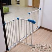 寵物圍欄 免打孔嬰兒童安全門欄寶寶樓梯口防摔護欄寵物狗狗圍欄隔離門