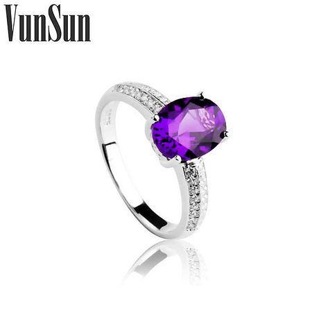 簡約系列飾品銀指環鑲嵌紫水晶戒指女款