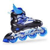 溜冰鞋兒童全套裝公主8粉色10輪滑12旱冰初學者 JA1714『時尚玩家』