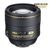 【送拭鏡組】 Nikon AF-S 85mm F1.4G 定焦鏡頭【活動申請享延長保固】 國祥公司貨  85 1.4 F1.4