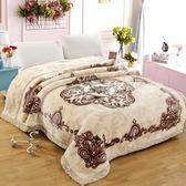 雙十二狂歡 炫耀水星家紡拉舍爾毛毯被子10斤雙層加厚冬季用12單人學生珊瑚絨 艾尚旗艦店