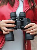 雙筒望遠鏡PUROO雙筒望遠鏡高倍高清夜視特種兵非人體透視兒童演唱會望眼鏡台北日光