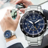 【公司貨5年延長保固】CITIZEN 領航世界光動能時尚腕錶 BJ7094-59L 熱賣中!