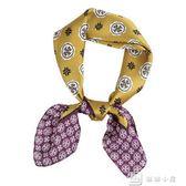 小方巾絲巾女士冬季新款絲綢手感百搭裝飾白領巾圍巾 全館單件9折