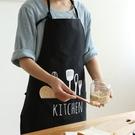 圍裙 川島屋 北歐風布藝創意圍裙韓版時尚面包店廚房家居半身圍裙QJ-4 星際小舖