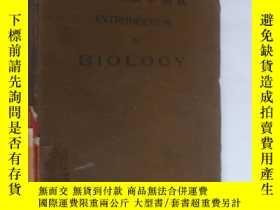 二手書博民逛書店Introduction罕見to Biology 《英文生物學初