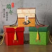6個裝 新款通用端午粽子禮盒外包裝盒高檔盒子粽子盒禮品盒手提 - 風尚3C