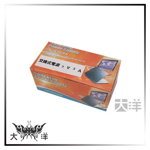 ◤大洋國際電子◢ 電子式變壓器 電源供應器 9V3A ACER ASUS DELL HP EA10403C-090